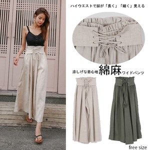 Ladies Adult High-waisted Cotton wide pants Beautiful Legs Everyday