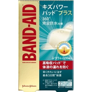 Band‐Aid Power Pad Plus Standard