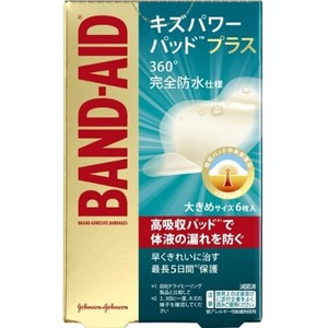 Band‐Aid Power Pad Plus Larger