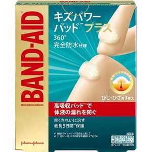Band‐Aid Power Pad Plus