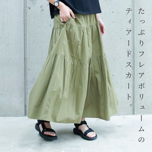 """2020 New Item"" Long Skirt"