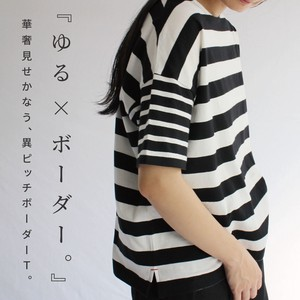 """2020 New Item"" Pitch Border Pullover"