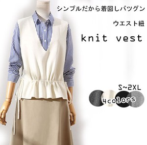 [ 2020NewItem ] Ladies Knitted Vest V-neck Sleeveless Leisurely Plain Waist Semi-formal