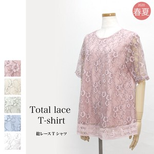 Free Size Lace Short Sleeve Front Floral Pattern Lace T-shirt