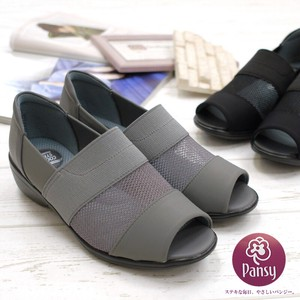 [ 2020NewItem ] Flat Shoes Pansy Light-Weight Mesh Open Toe Office Trip
