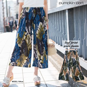 [ 2020NewItem ] Korea Polyester Stretch Leaf Print wide pants