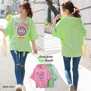 [ 2020NewItem ] Korea Cotton Fleece Front Print Petit V-neck Big Hoody