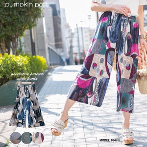 [ 2020NewItem ] Korea Polyester Stretch Geometry Print wide pants