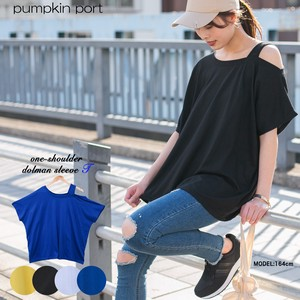 [ 2020NewItem ] Korea Polyester Cotton Jersey Stretch Dolman Single-shoulder Big T-shirt