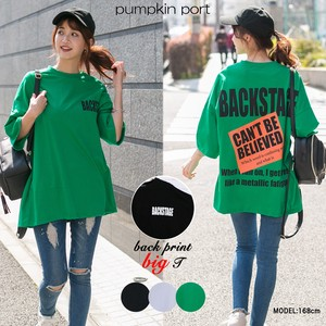 [ 2020NewItem ] Korea Cotton Jersey Stretch Bag Pudding Big Long T-shirt