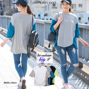 [ 2020NewItem ] Korea Cotton Jersey Stretch Color Scheme Big Long T-shirt