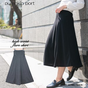 [ 2020NewItem ] Korea Stretch High-waisted Long Flare Skirt One-piece Dress