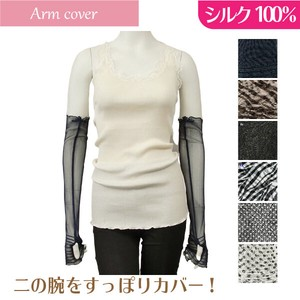 Silk Arm Cover Silk Sunburn Countermeasure Uv Countermeasure Long Cover S/S