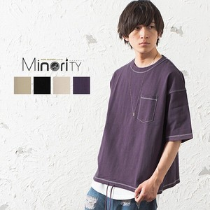 Mino Color Scheme Big T-shirt