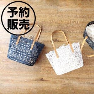 Lace Bag Daily