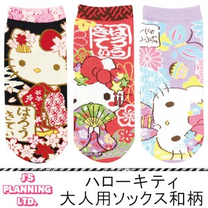Hello Kitty For adults Socks Japanese Pattern