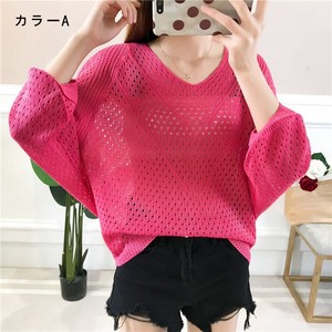 Sweater Ladies Sunscreen Knitted Knitted Cardigan
