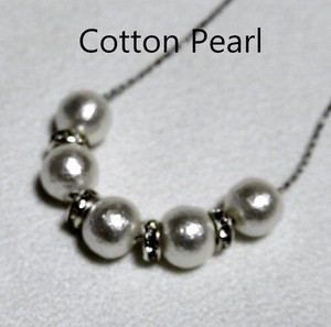 Cotton Pearl Choker 8mm