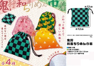 Items Japanese Pattern Hunting Japanese Style Crape Pouch