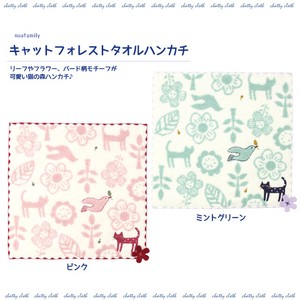[ 2020NewItem ] Cat Rest Towel Handkerchief