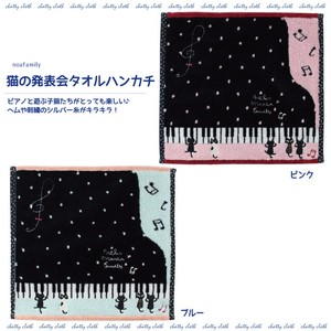 Cat Towel Handkerchief