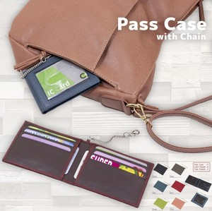 6 Colors Assort Commuter Pass Holder