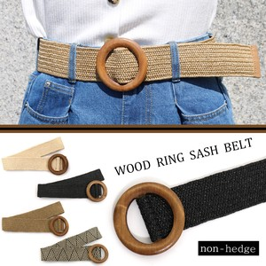 """2020 New Item"" Miscellaneous Materials Wood Ring Elastic Belt"