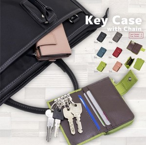 6 Colors Assort Coin Attached Case Key Case