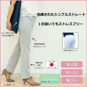 For Summer Joy Cotton High Tension Pants