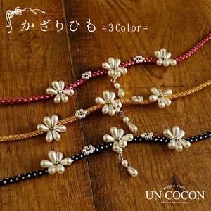 Decoration Yukata To Tighten Japanese Clothing Fancy Goods Fancy Goods Kimono Flower Beads