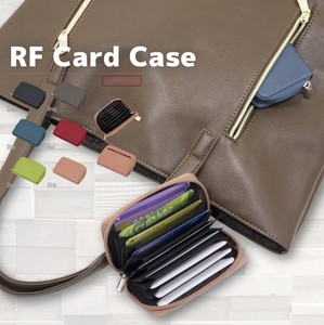 6 Colors Assort Storage Bellows Card Case