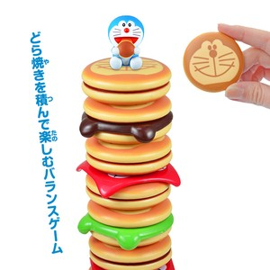 Doraemon Grilled Game