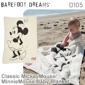 ベアフットドリームス【Barefoot dreams】D105 Classic Mickey Mouse Baby Blanket