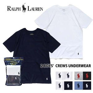 ポロ ラルフローレン 【POLO RALPH LAUREN】BOYS UNDERWEAR 2-PACK COTTON CREW-NECK Tシャツ 2枚セット