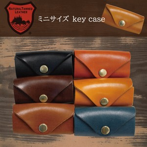 Tochigi Leather Series Key Case Cow Leather