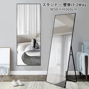 Modern Slim Thin Edge Stand Alone Mirror Interior
