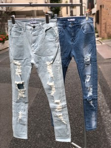 [ 2020NewItem ] Men's Damage Denim Straight Skinny Pants
