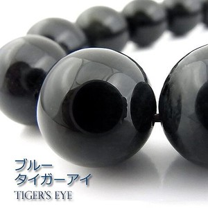 Blue Tiger's Eye Natural Color Type Natural stone Beads Power Stone Single
