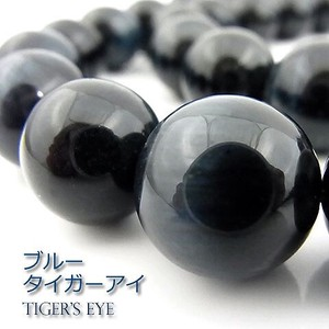 Blue Tiger's Eye Natural Color Natural stone Beads Power Stone Single