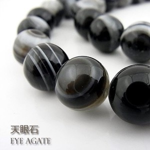 Agate Natural stone Beads Power Stone Single cat