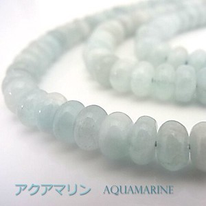 Aquamarine A4 Button Natural stone Beads Power Stone Single cat