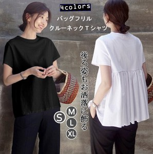 [ 2020NewItem ] Top Crew Neck Shirt Non-colored Casual Short Sleeve Bag Frill