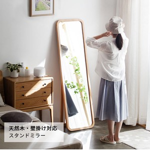 Natural Stand Alone Mirror Natural Wood Interior