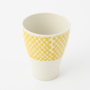 HASAMI Ware Frost Long Cup Yellow Tumbler