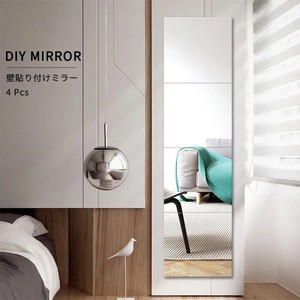 Easy To Paste Mirror 30cm Right Angle Freedom Interior