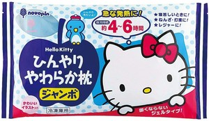 Refrigerant Hello Kitty Cool Soft Pillow 12 Pcs Set Economical Case