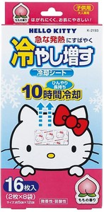 Cold Insulation Sheet Hello Kitty Hiyashimasu for Kids Aroma 6 Pcs 2 Sets Economical Case