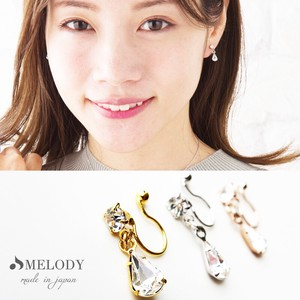 Hall Pierced Earring Stone Earring