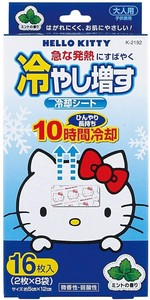 Refrigerant Hello Kitty Hiyashimasu For adults Mint Aroma 6 Pcs 2 Sets Economical Case