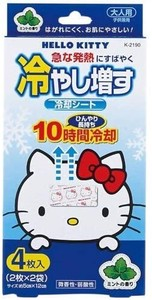 Refrigerant Hello Kitty Hiyashimasu For adults Mint Aroma 4 Pcs 20 Sets Economical Case